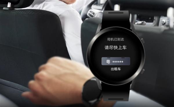 华为将发布鸿蒙手表 年度智能手表旗舰WATCH 3终于要来了!