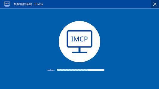 icmp是哪层协议 icmp端口号是多少