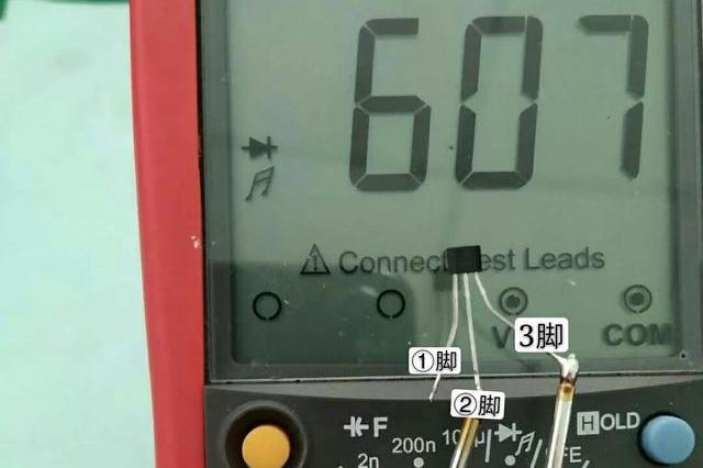 霍尔传感器怎么测量 霍尔传感器三根线怎么区分