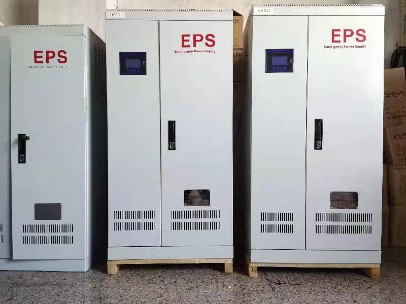 eps应急电源是什么意思