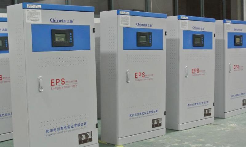 eps应急电源电池容量计算方法