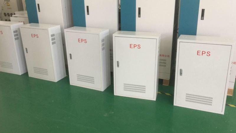 eps应急电源的作用