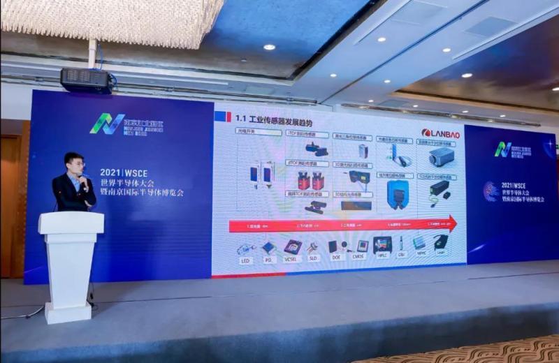 上海兰宝传感科技股份有限公司研发总监助理汤厚羿