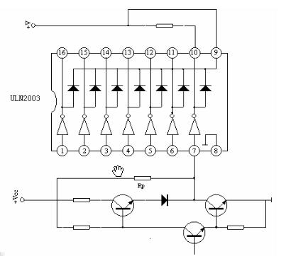 uln2003电路图及功能