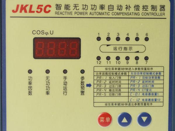 无功功率自动补偿控制器怎么调