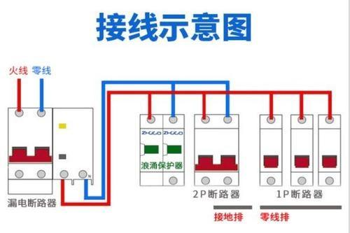 浪涌保护器怎么接 浪涌保护器接线图