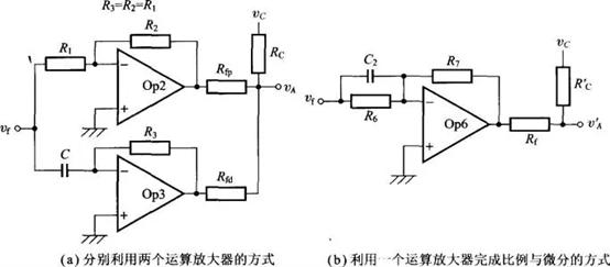 rc微分电路作用