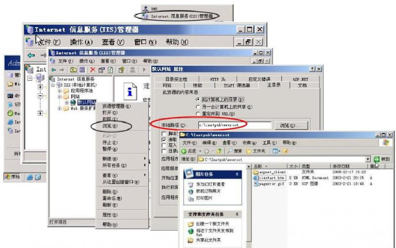 web服务器地址是什么