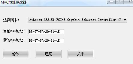 MAC地址多少位