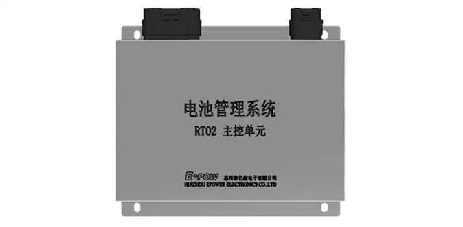 电池管理系统的主要功能