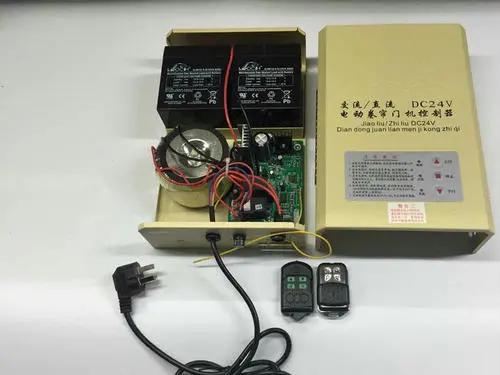 电机控制器的主要功能有哪些