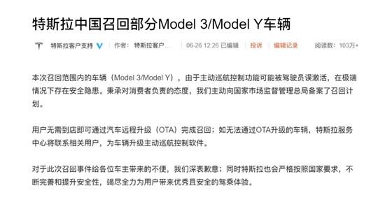特斯拉,Model Y,Model Y销量,Model 3销量