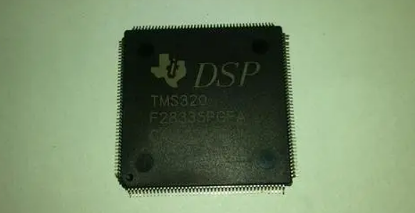 dsp芯片的特点