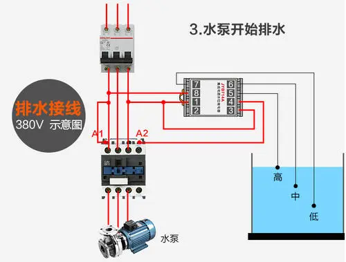 水塔水位控制器接线图