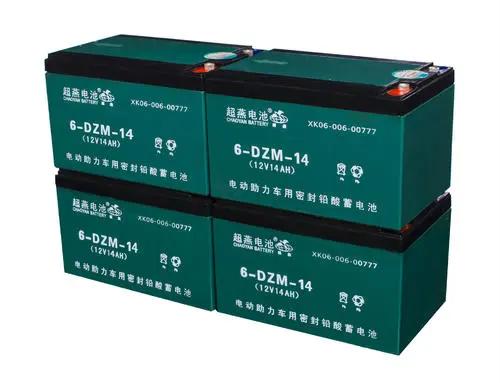 免维护蓄电池能用几年