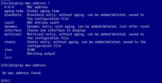mac地址和ip地址的区别和各自作用