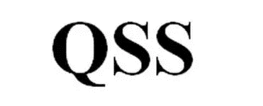 QSS功能开启好还是关闭好