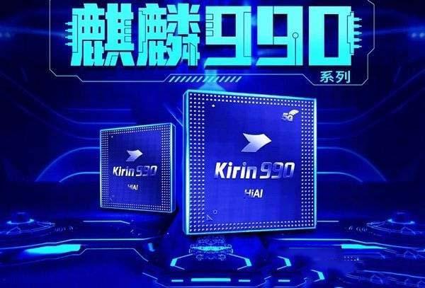 CPU架构