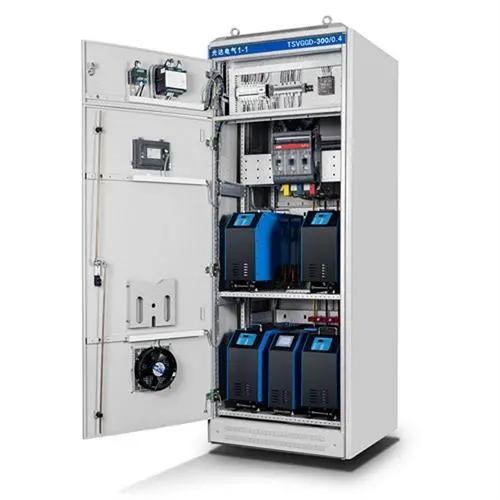 电容补偿柜配置的计算方法