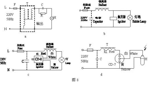 金属卤化物灯接线图
