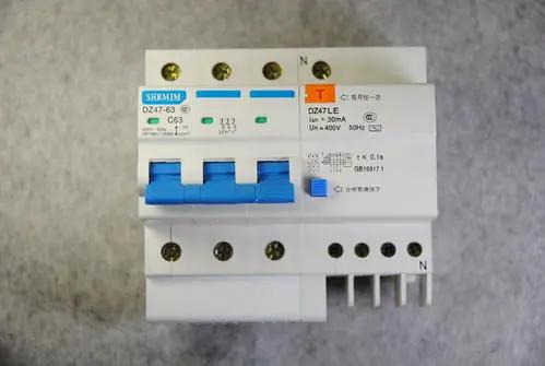 漏电保护器1p和2p有什么区别