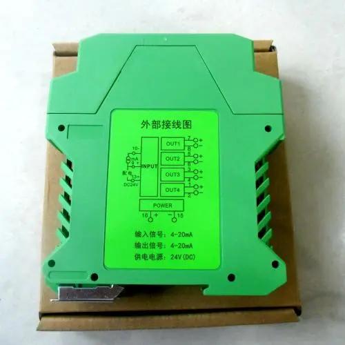 信号隔离器的工作原理