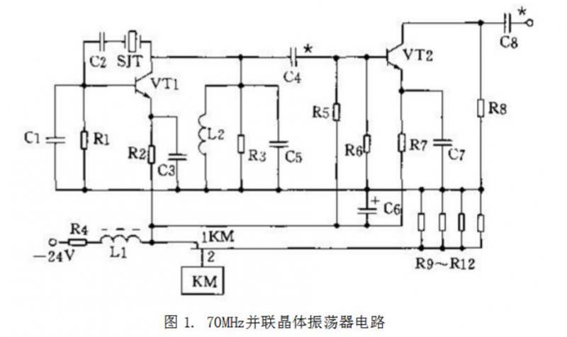 晶体振荡器电路图