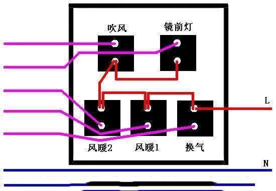 浴霸开关接线图步骤图解