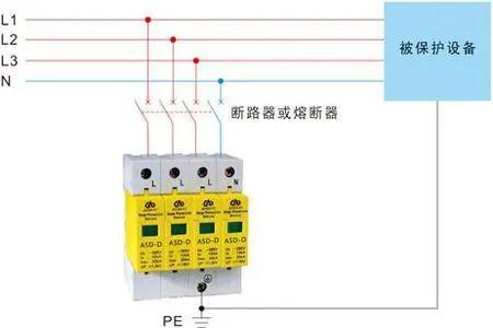电涌保护器安装接线图