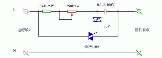 移相电路是什么
