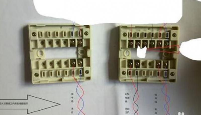 输入输出模块接线图
