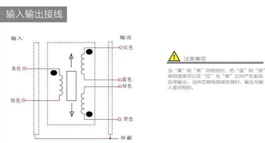 位移传感器接线图