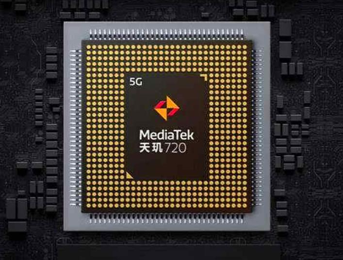 天玑720处理器相当于骁龙什么处理器