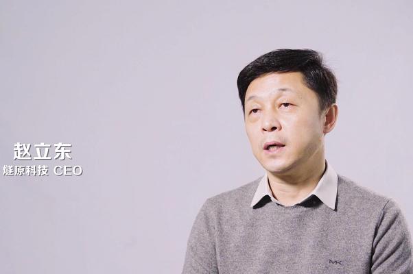 """对话赵立东:念念不忘、必有回响的中国""""芯"""""""