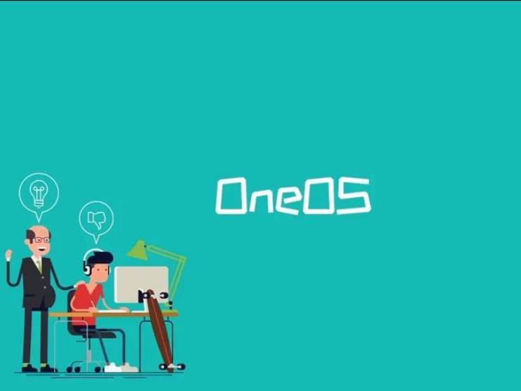 中国移动oneos框架基础及其组件解析