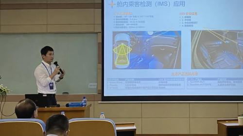 ams3D传感的应用趋势及核心技术