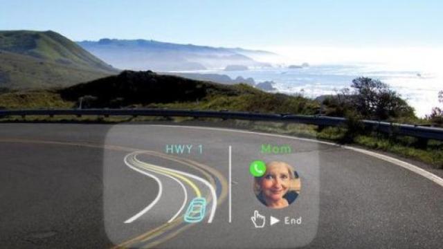车载抬头显示技术引发争议 你怎么说?