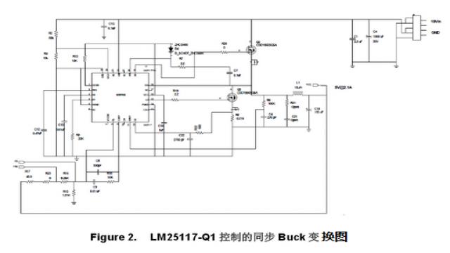 车载USB充电管理与变换电路详解