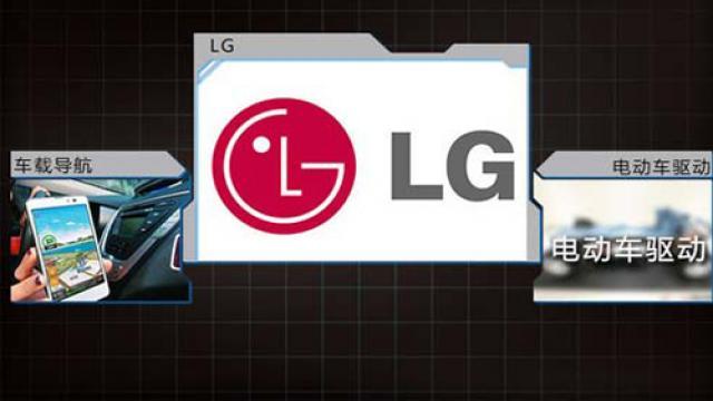 LG新电池技术秒杀国内动力电池厂商