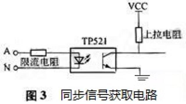 装置的测试               接好三相电源,负载为2只耐压220 v的白炽灯