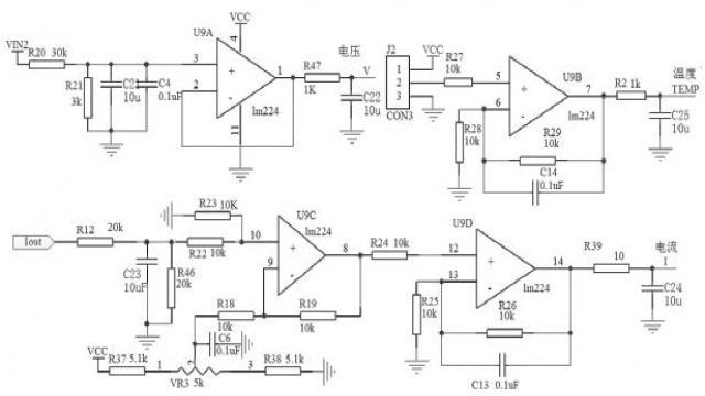 蓄电池温控器的设计1