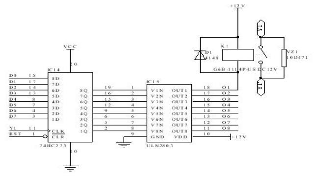 图6 继电器控制及输出