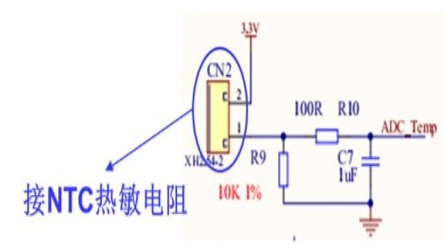 图1 NTC热敏电阻温度采集电路原理图
