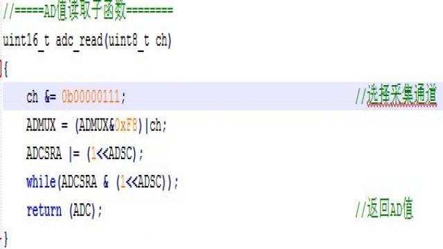 对AD值进行读取的子函数