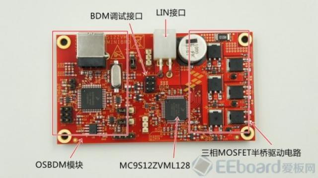 S12ZVML-MINIBRD板卡评测4