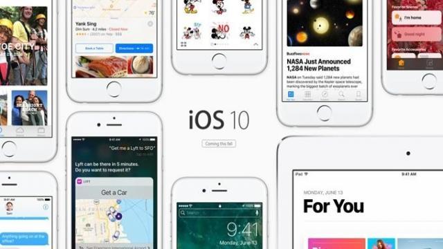 iOS 10有十大功能