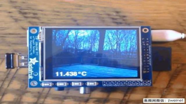 PiCam安全摄影机