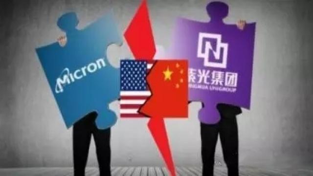 紫光集团收购武汉新芯 下一个目标还是美光?3