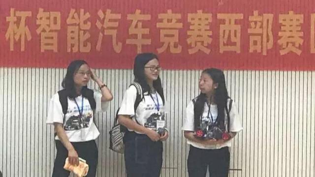 """第十二届全国大学""""恩智浦杯""""智能汽车竞赛07"""