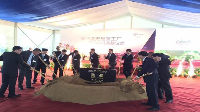 英飞凌无锡新厂成立奠基仪式-1